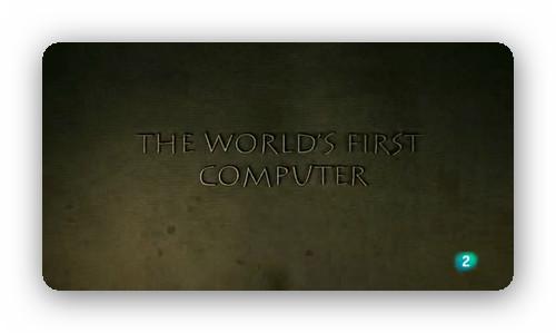 El primer ordenador de la historia.
